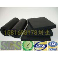 厂家专业生产无卤EVA发泡材料,无卤EVA,无卤PE,无卤泡沫板