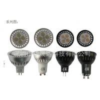 供应LED射灯灯杯套件 3030灯珠 4瓦射灯