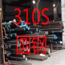 17-4PH(SUS630) 不锈钢棒 17 4ph圆钢价格 17-4PH不锈钢厂家