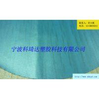 供应阻燃有弹性柔性0.1mmPVC珠光雨衣膜