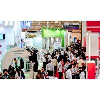 2015年世界制药原料印度展CPhI India
