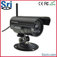监控摄像头 夜视红外 安防监控摄像机 厂家直销