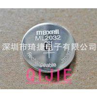ML2032电池