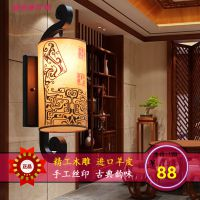 新款现代中式壁灯 卧室客厅过道大厅灯具灯饰高档木艺壁灯7800