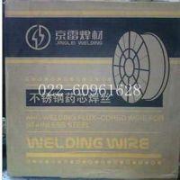正品昆山京雷焊材GFL-71Ni高强度钢用药芯焊丝