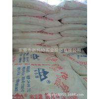 南华牌氧化锌99.7%=东莞 深圳 广州销售 (外贸精品)价优