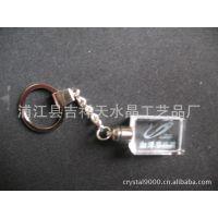 定制K9水晶钥匙扣 水晶影像钥匙扣 水晶彩印钥匙扣 水晶内雕挂件