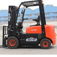 供应1.5吨柴油内燃叉车 小吨位叉车厂家直销价格优惠