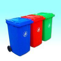 小区环卫垃圾桶 挂车垃圾桶 山西 芜湖 巢湖 江宁 厂家批发 240L塑料环卫垃圾桶