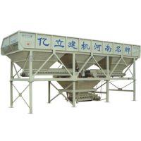 批发供应亿立PLD1600混凝土配料机 数字显示遥控操作精确度高