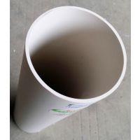 厂家直供 J&S建塑牌PVC-U地下通信管道用塑料管A125x3.5 佛山市顺德区建通实业有限公司