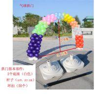 TD-Gm2气球拱门批发 婚礼节日活动布置拱形门气球拱门