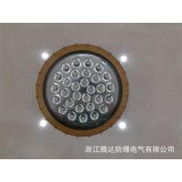 ccd96系列LED防爆灯 新型环保免维护 台湾明纬开关电源 普瑞光源