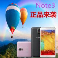 原装正品 三星GALAXY Note III Note3手机批发 牛三N9005专柜验货