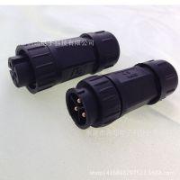 供应主电缆防水接头M19组装式快接型 防水公母插CCC VDE UL认证