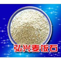 饲料厂必备麦饭石滤料 麦饭石滤料厂家推荐 麦饭石使用范围