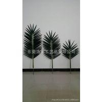 厂家直销高仿真叶子 人造绿色叶子 假椰子叶可定做任何尺寸