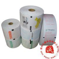 供应热敏纸印刷,收银纸广告印刷,热敏纸背面印刷,订做印刷收银纸