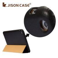 供应ipad mini 2保护套 ipadMINI 皮套 mini2通用超薄皮套 保护套