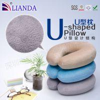供应U型枕 慢回弹太空枕 充气旅游枕 U型记忆枕 厂家直供护颈枕