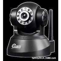 供应原装正品酷视百万高清网络监控摄像头P2P无线探头免录像机,wifi