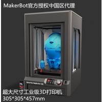 贵州云南昆明学校进口高精度MakerBot 桌面3D打印机Z18价格