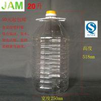 供应食品用PET塑料瓶/装油/装酒/装水/装蜂蜜5L