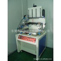 供应生产丝印机,垂直升降工作台半自动圆面丝印机,丝网印刷机