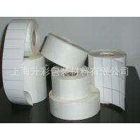 空白标签  条码空白打印标签 空白不干胶标签   热敏纸空白标签