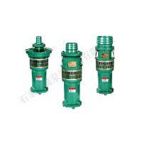 自动搅匀潜污泵|耐酸潜污泵|潜污泵型号|污水排污泵