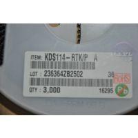 【原装进口现货代理】KEC开益禧KDS114-RTK/P 晶体管 贴片三极管