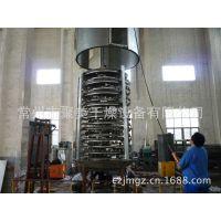 碱性枚瑰精烘干专用PLG盘式连续干燥机 气流干燥机 盘式烘干机