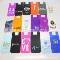 含喷油硅胶3M手机卡贴 时尚硅胶手机卡袋