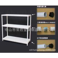 专业销售 冲孔板展示架 平板展示架 透气收纳层架 可拆卸层架