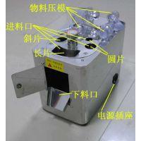 小型中药切片机价格 上海烨昌切片机 人参切片机哪里有卖