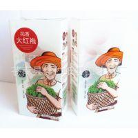供应 透明盒子 塑料盒子 pvc盒子 PP茶叶盒