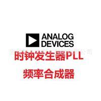 原装ADI时钟/计时发生器合成器ADF4350BCPZ