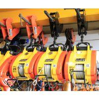 厂家直销现货 220V台湾进口迷你型电动卷扬机电动葫芦