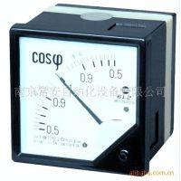 供应常安6C2-直流电流表 电压测量仪表 电压表