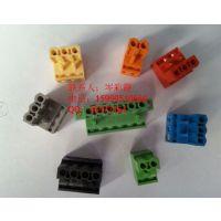 环保接线端子,2EDG插拔式接线端子,间距7.62/7.5/5.0/5.08