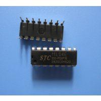 【全新原装STC单片机】STC11L04-35I-PDIP16实店经营 正品保证