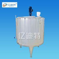 供应冷热缸 蒸汽加热冷热缸 饮料食品制药冷热缸