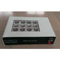 博世瑞供应BR-901B型COD恒温加热器