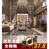 供应佛山瓷砖 800*800灰色木纹全抛釉 电视背景墙 客厅地板砖 瓷砖