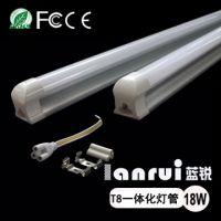 工程节能照明用t8led一体化灯管