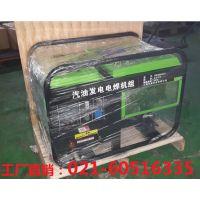 四川多用电焊机发电机一体机汽油300A