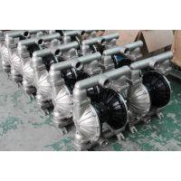 供应JOFEE气动隔膜泵 MK80不锈钢耐腐蚀气动隔膜泵