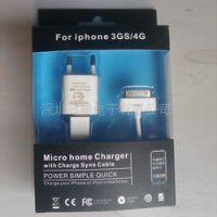 【专业认证】iphone三代充电器 仿苹果原数据线 iphone数据线