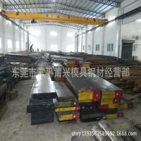 韩国重工(株)模具钢HAM-10耐磨蚀镜面塑料模具钢 质量上乘