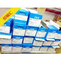 PHS8LA日本IKO品牌杆端轴承,POS10A,POS6A现货供应,IKO关节轴承
